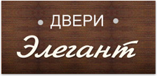 Интернет-магазин Двери Элегант
