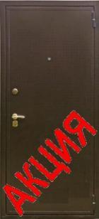 Дверь стальная 2 замка, 2 контура уплотнителя